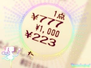 FullSizeRender_155.jpg